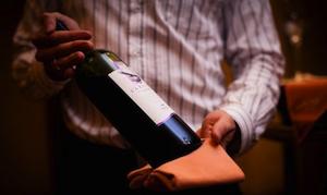 Демонстрация бутылки вина